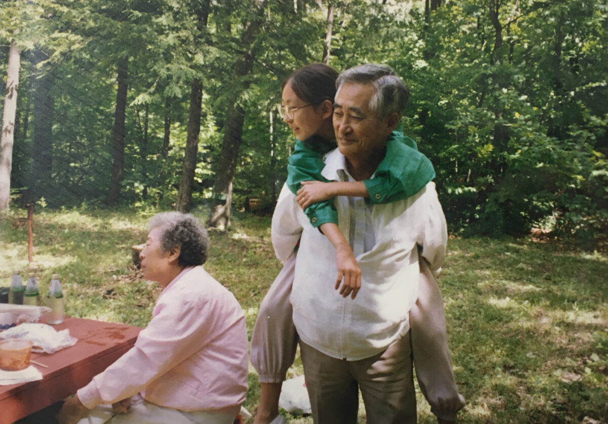 Sojung With Grandparents